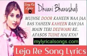 Leja Re Lyrics | Lyrics in English