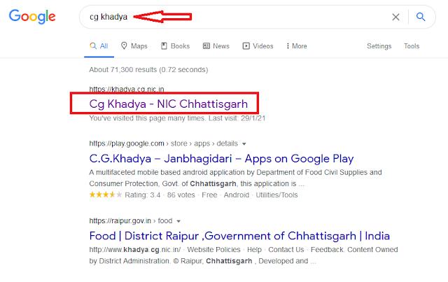 cg khadya