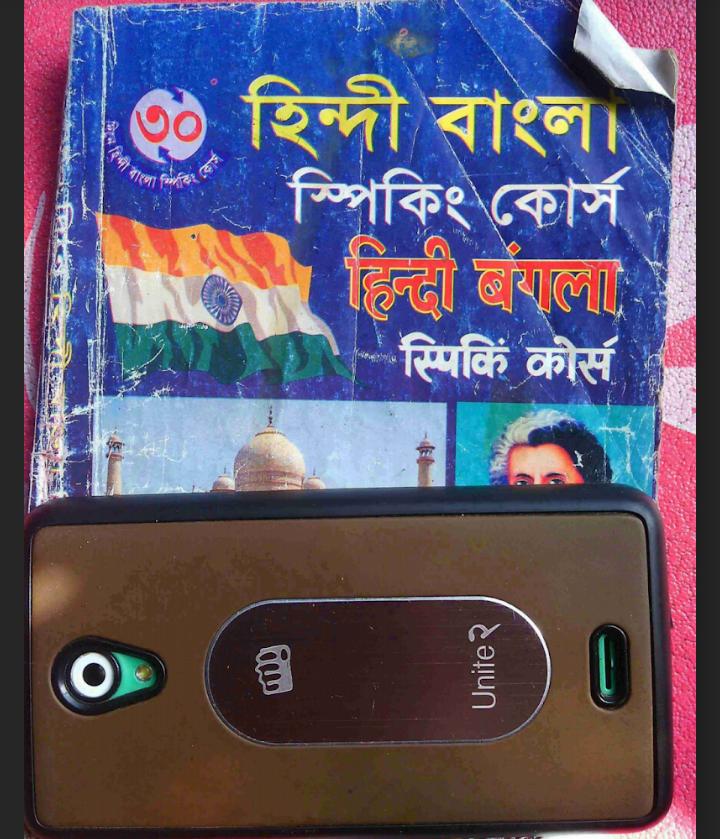 হিন্দি ভাষা শিক্ষা বই pdf, হিন্দি ভাষা শিক্ষা বই পিডিএফ ডাউনলোড, হিন্দি ভাষা শিক্ষা বই পিডিএফ, হিন্দি ভাষা শিক্ষা বই pdf download,