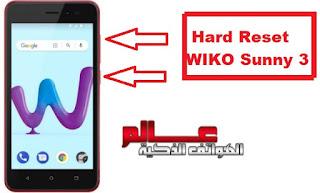 ﻓﻮﺭﻣﺎﺕ ﻭ ﺍﺳﺘﻌﺎﺩﺓ ﺿﺒﻂ ﺍﻟﻤﺼﻨﻊ ويكو سني Wiko Sunny 3  كيف تعمل فورمات لجوال  ويكو WIKO Sunny 3  ، طريقة فرمتة ويكو WIKO Sunny 3 ، ﻃﺮﻳﻘﺔ عمل فورمات وحذف كلمة المرور ويكو WIKO Sunny 3  ، طريقة فرمتة ويكو WIKO Sunny 3  ، طريقة فرمتة ويكو سني 3 ، Hard Reset WIKO Sunny 3  ، كيفية إعادة ضبط المصنع WIKO Sunny 3؟ كيفية مسح جميع البيانات في WIKO Sunny 3؟ كيفية تجاوز قفل الشاشة في WIKO Sunny 3؟ كيفية استعادة الإعدادات الافتراضية في WIKO Sunny 3؟