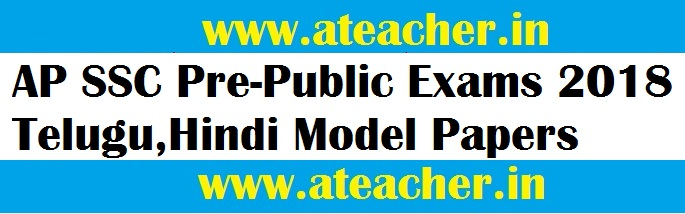 AP SSC(10th Class) Pre-Public Exams 2018 Telugu,Hindi Model Papers