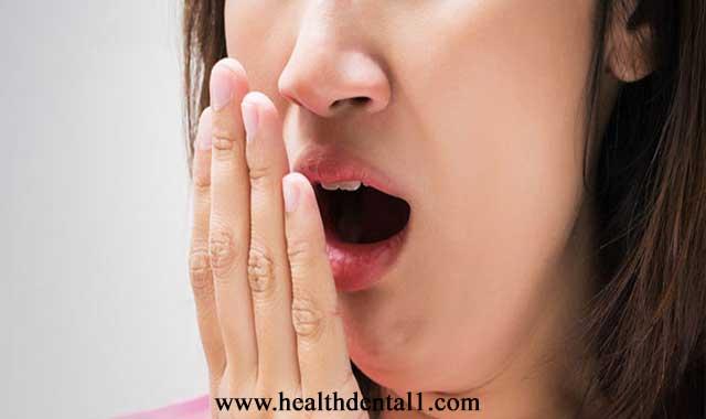 اهم اسباب رائحة الفم الكريهة وعلاجها