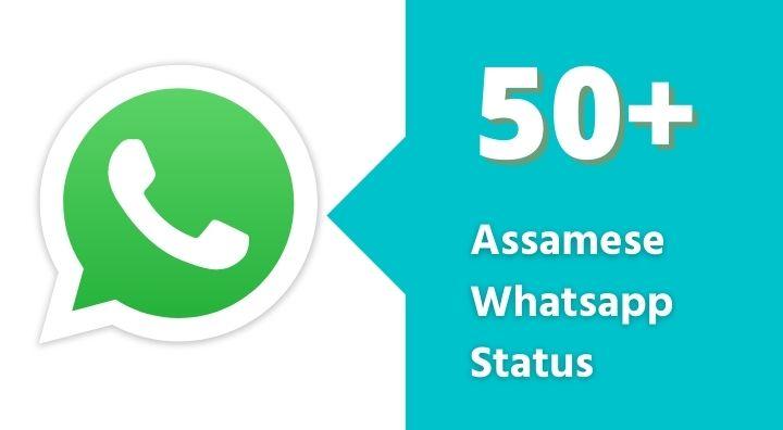 Status in Assamese Language | Assamese Whatsapp Status