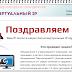[ЛОХОТРОН] iptermation.ru Отзывы. Международное объединение виртуальный ip