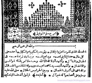 Download kitab syarah sullam taufiq (Mirqotu suud At-tasdiq)