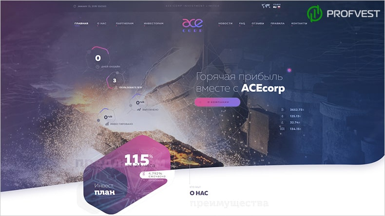 Ace-Corp обзор и отзывы HYIP-проекта