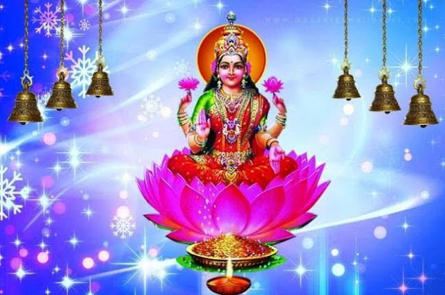lakshmi path in hindi, lakshmi chalisa in hindi,maha lakshmi chalisa