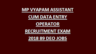 MP VYAPAM ASSISTANT CUM DATA ENTRY OPERATOR RECRUITMENT EXAM NOTIFICATION 2018 89 DEO GOVT JOBS ONLINE