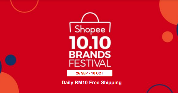 Good List Of Shopee 10 10 Festival Discount And Cashback Voucher Codes Promo Codes My