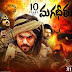 10 Years for Magadheera - Facts You Need To Know