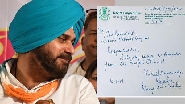 Navjot Singh Sidhu resigns from the Punjab Cabinet, News, Politics, Resignation, Congress, BJP, Twitter, Allegation, Lok Sabha, Election, National