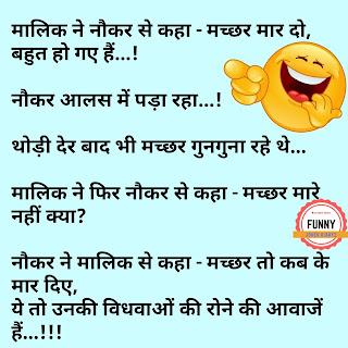 Hindi chutkule whatsapp