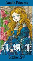 http://blog.mangaconseil.com/2017/05/a-paraitre-candle-princess-via.html