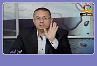 برنامج عيون الشعب حلقة 29-4-2016 حنفى السيد - قناة الصعيد