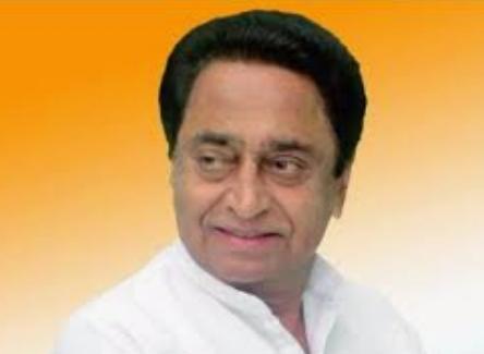जिला कांग्रेस द्वारा प्रदेश के मुख्यमंत्री कमलनाथ का जन्म दिवस धूमधाम से मनाया जाएगा | Jila congress dwara pradesh ke mukhy mantri kamalnath ka janm divas