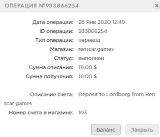 rentcar.games mmgp