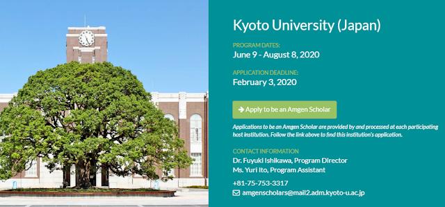فرصة الحصول على تدريب شركة Amgen في جامعة كويوتو في اليابان (ممول بالكامل)