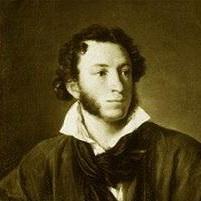 Александар Пушкин | ЈОШ УВЕК ЧЕКАМ ЈА