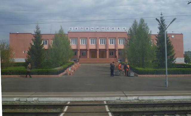 Станция Калачинская, вокзал