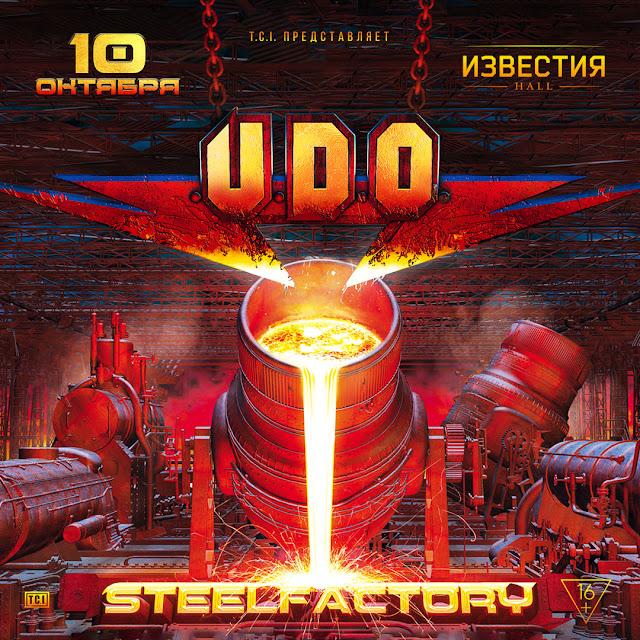 U.D.O. в клубе Известия Hall