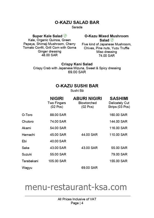 منيو مطعم اوكازو