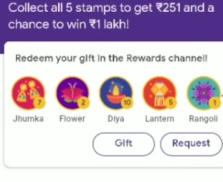 Rangoli and Flower stamp easily on google pay 2019