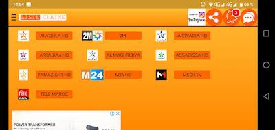 تطبيق Myou apk بث مباشر للقنوات المشفرة للاندرويد, تطبيق Myou apk لمشاهدة القنوات للاندرويد 2020, تطبيق قنوات التلفزيون للاندرويد بث مباشر, تطبيق لمشاهدة القنوات المشفرة بدون تقطيع, تطبيق Myou apk تلفزيون اندرويد, تحميل تطبيق Myou apk تلفزيون بث مباشر لجميع القنوات, تطبيق Myou apk تلفزيون اندرويد للقنوات المشفرة