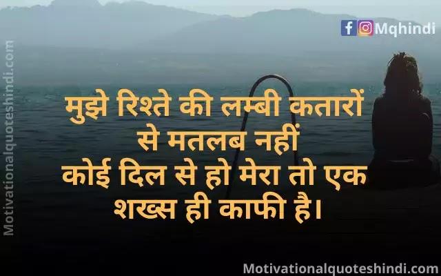 Pyar Bhari Shayari In Hindi For Husband