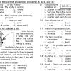 Download Soal Ujian Tengah Semester Ganjil UTS 1 Bahasa Inggris Kelas 5 Terbaru