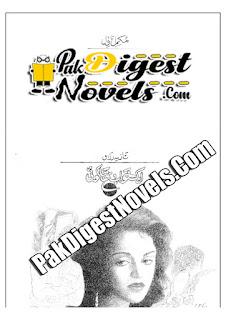 Aik Khawab Tha Koi (Complete Novel) By Nazia Razzaq