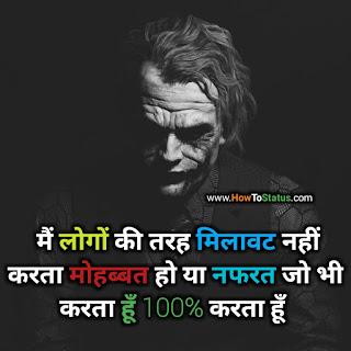Bastard status hindi