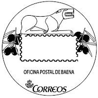 Matasellos turístico de la Oficina Postal de Baena - 2017