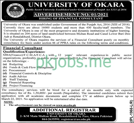 Latest University of Okara Management Posts 2021