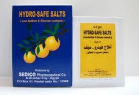 أملاح هيدرو لعلاج حالات الجفاف Hydro-Safe