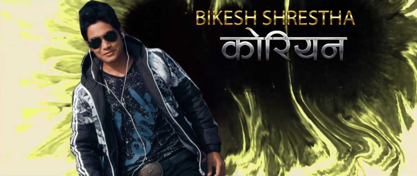 bikesh shrestha-rato ghar
