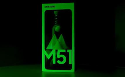 Samsung Galaxy M51 Monster Price