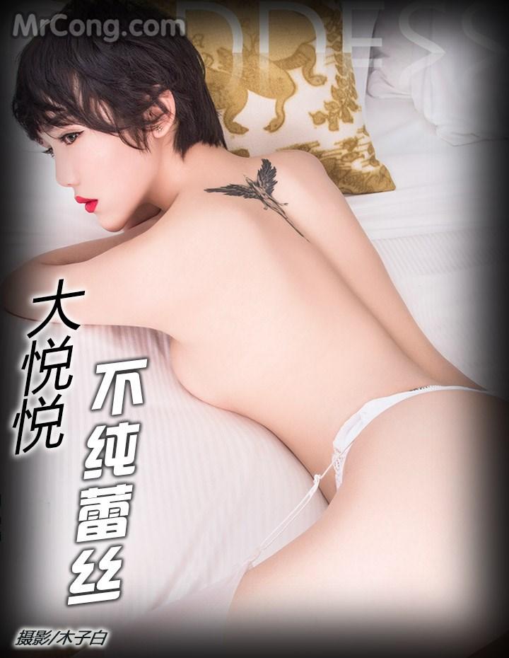 TouTiao 2017-04-09: Người mẫu Da Yue Yue (大悦悦) (25 ảnh)