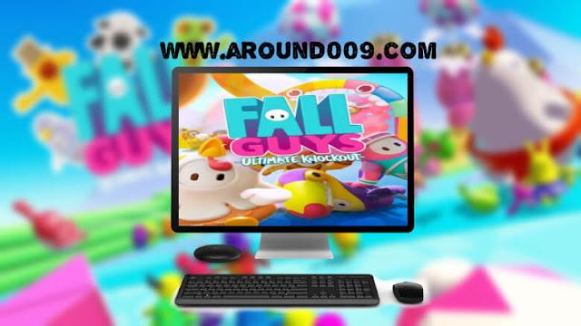تحميل لعبة fall guys للكمبيوتر مجانا برابط مباشر : فول غايز لـ PC [ مجانا ]