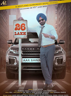 26 Lakh Full HD Video Aar Bawa | Aar Records | New Punjabi Songs 2020 | Latest Punjabi Song 2020