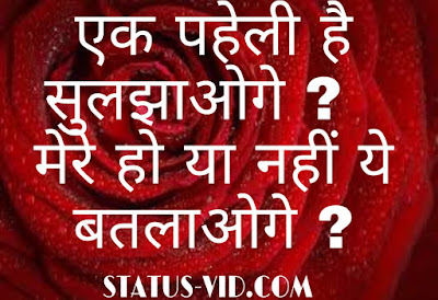 5k+ Love status-New Best Whatsapp Love Status in Hindi