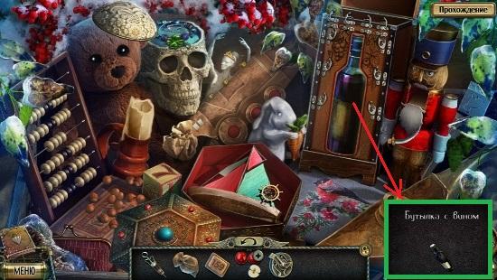 готовое решение головоломки в игре тьма и пламя 4 враг в отражении