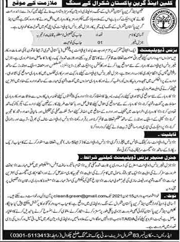 clean&green@gmail.com - Clean & Green Pakistan Jobs 2021 in Pakistan
