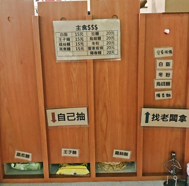 艸木川蔬食滷味菜單~基隆素食滷味、熱炒、義大利麵