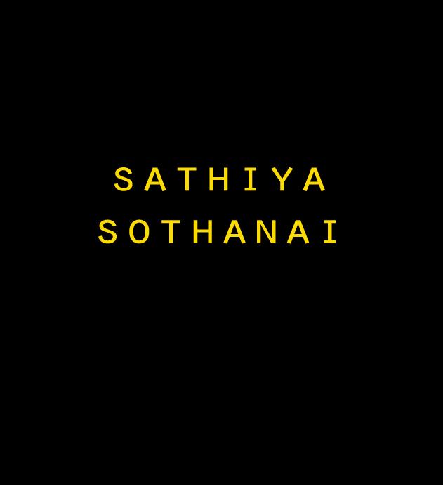 Sathiya Sothanai Tamil Book