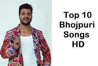 bhojpuri gana hd, bhojpuri gana video may, bhojpuri gana video hd, bhojpuri gana full hd,bhojpuri gana badhiya