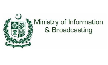 Ministry Of Information & Broadcasting Recruitment 2016