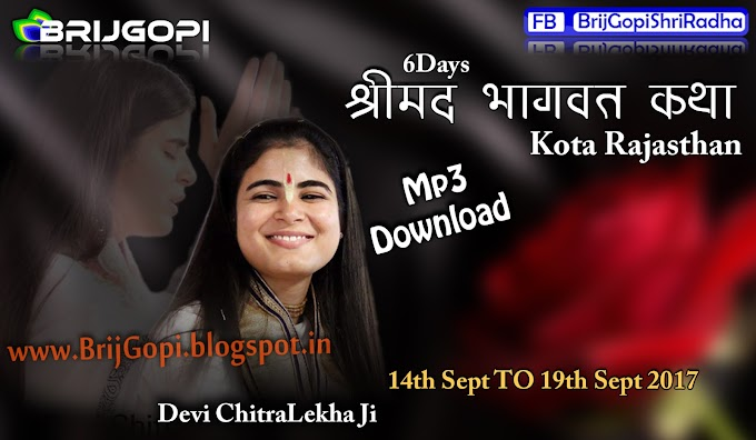 Shri Mad Bhagwat Katha [Full  Download] Devi Chitralekha Ji] with pdf & lyrics