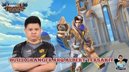 Build Granger RRQ Albert Strong in 2021