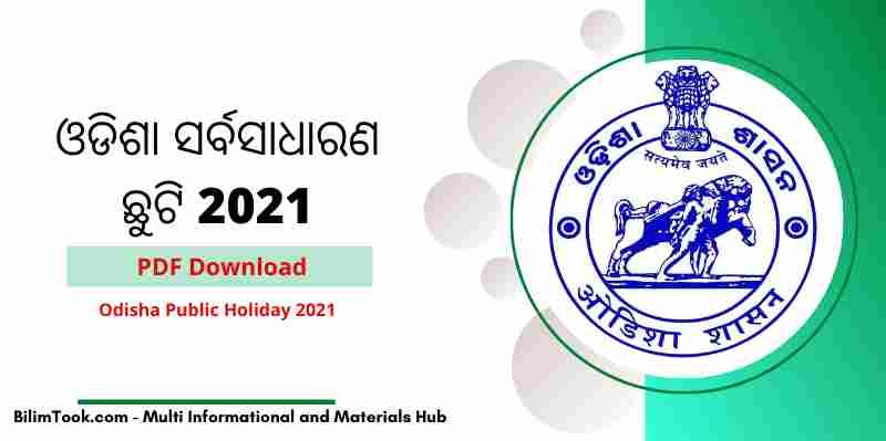Odisha Public Holiday List 2021