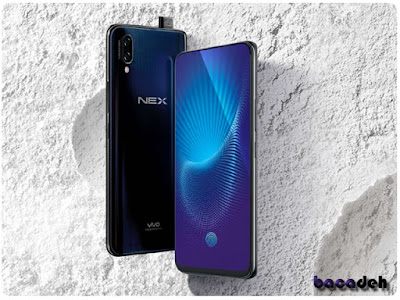 Vivo Nex S, Qualcomm Snapdragon 846
